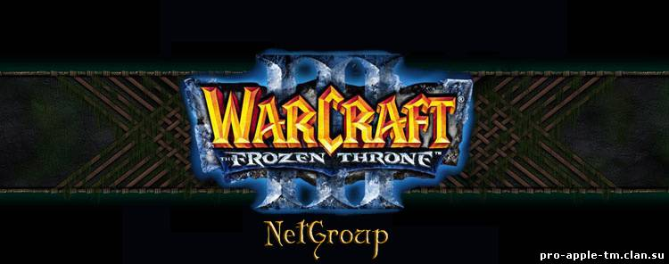 Игра WARCRAFT 3 FROZEN THRONE, Скачать Патч v 1.22a-1.23a …